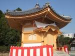 慶徳寺納経堂