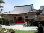 天現寺本堂