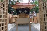 伊太祇曽神社 祇園社
